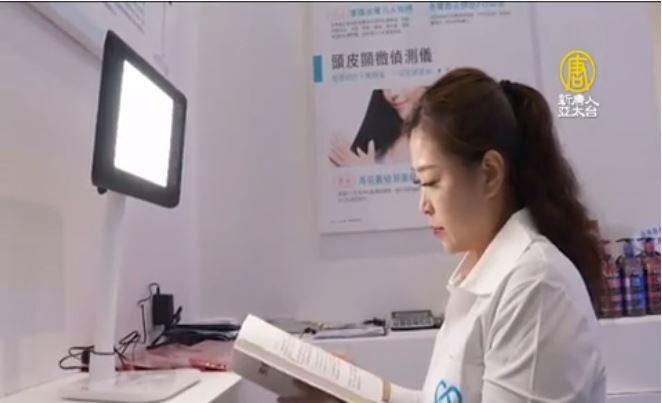 醫療科技展登場 集團整合資源聯手展創新