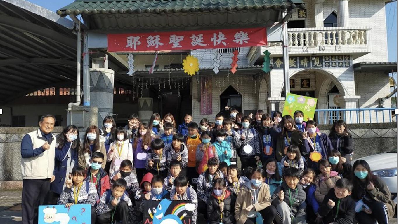 幼幼社與長庚國小師生於花蓮縣見晴國小舉辦文化傳承營