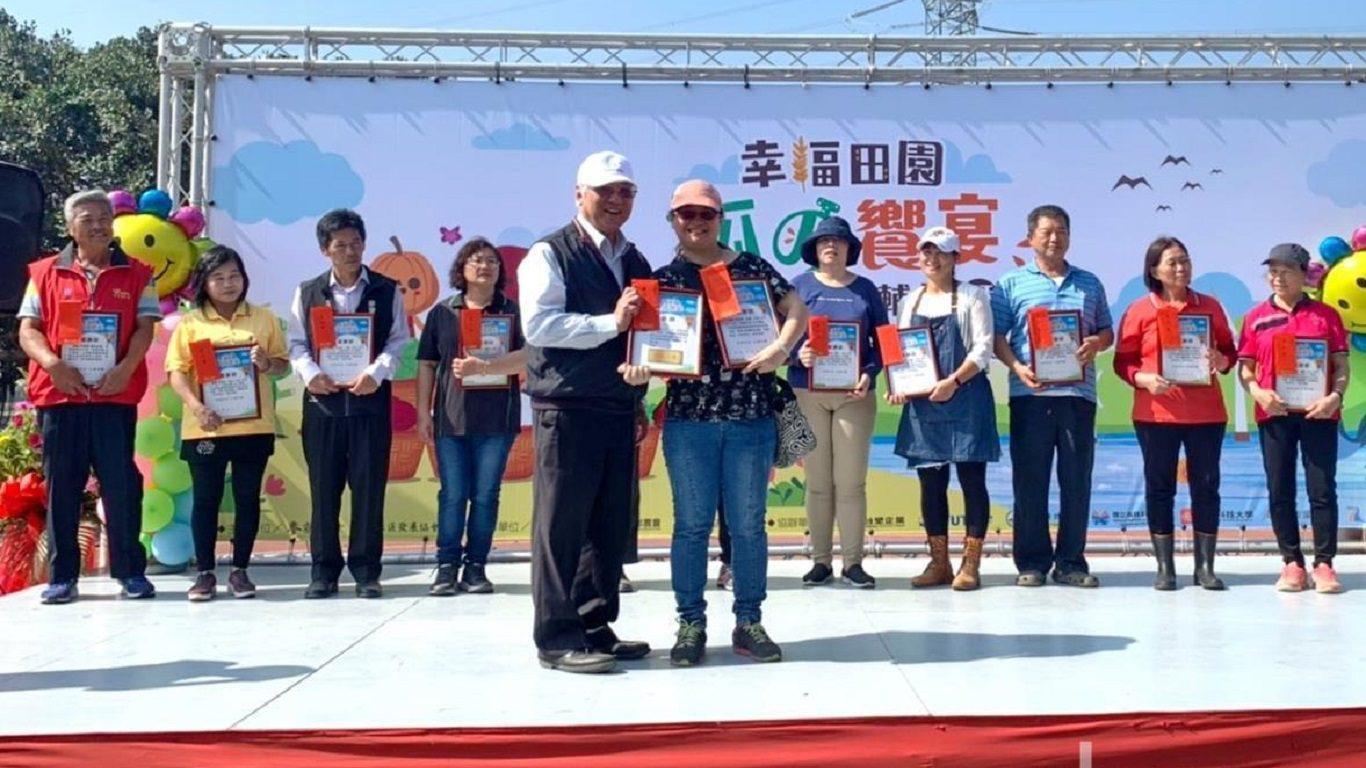台塑企業助農有成,表揚績優農民。記者蔡維斌/攝影