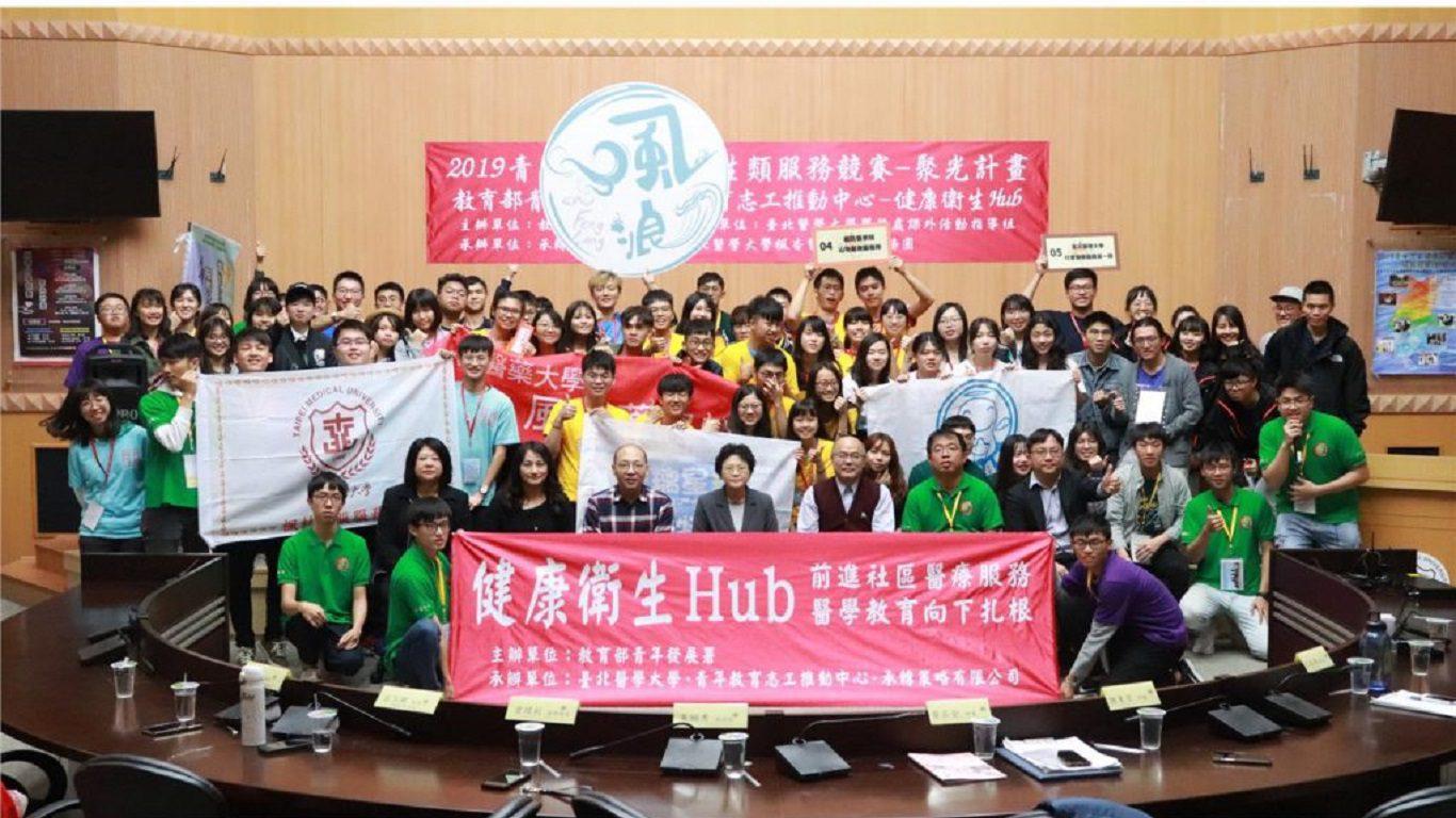 青年教育志工推動中心「健康衛生Hub」團隊及貴賓合影。(青年教育志工推動中心提供)