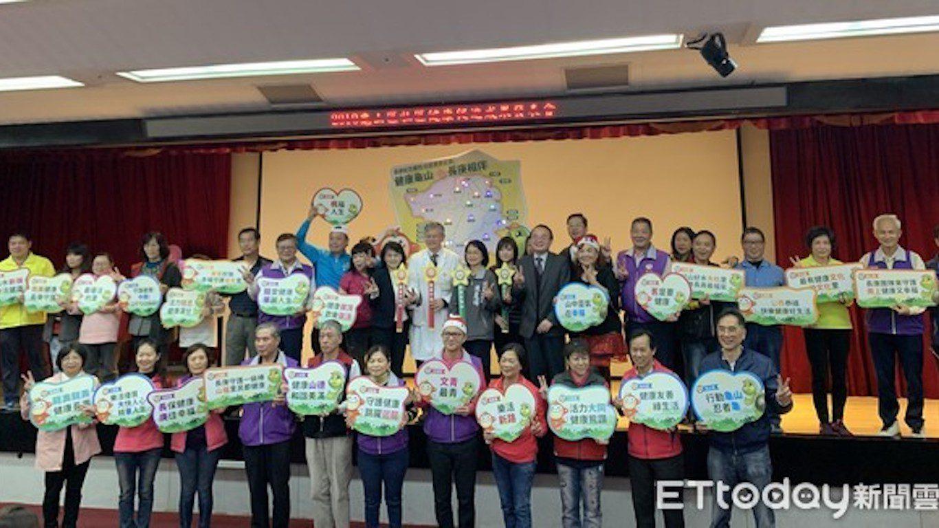 林口長庚醫院推動「社區健康方案」有成,11日舉辦成果發表會。(圖/記者沈繼昌翻攝)